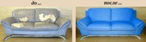 Перетяжка диванов на дому в Калуге недорого